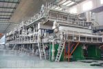 /home/solution/how paper machine  run at high speed.html