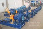 /home/solution/paper industry pulping machine pulp pump.html