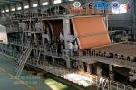 /home/solution/duplex board paper machine.html
